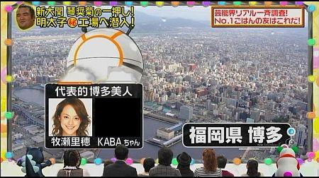 f:id:da-i-su-ki:20111015211515j:image