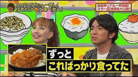 f:id:da-i-su-ki:20111015214854j:image