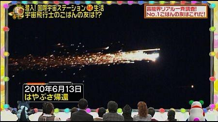 f:id:da-i-su-ki:20111015221138j:image