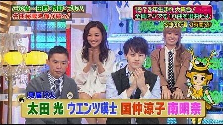 f:id:da-i-su-ki:20111015230126j:image