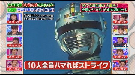 f:id:da-i-su-ki:20111015234009j:image