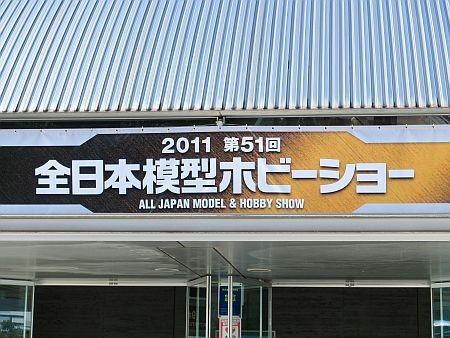 f:id:da-i-su-ki:20111016125736j:image