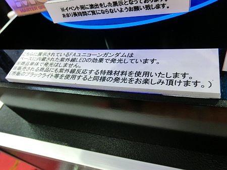f:id:da-i-su-ki:20111016130140j:image