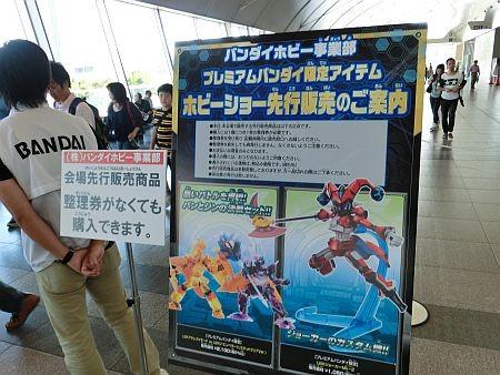 f:id:da-i-su-ki:20111016142617j:image