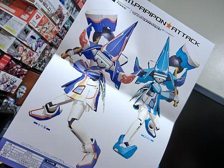 f:id:da-i-su-ki:20111016213531j:image
