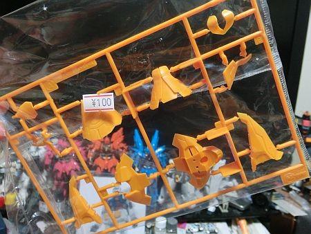 f:id:da-i-su-ki:20111017063712j:image