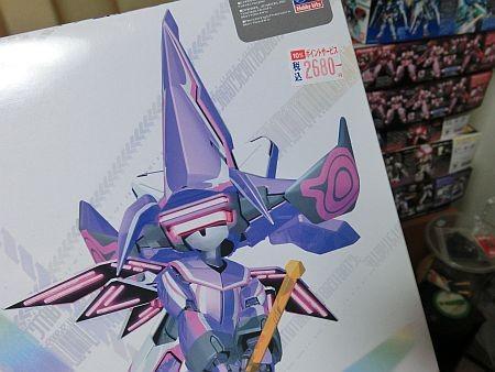 f:id:da-i-su-ki:20111017070652j:image