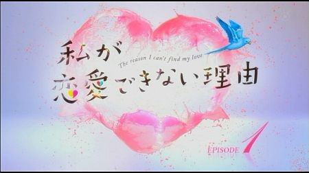 f:id:da-i-su-ki:20111017231514j:image