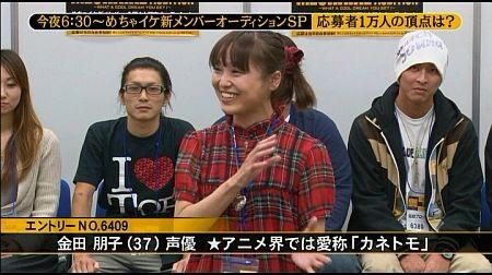 f:id:da-i-su-ki:20111018012325j:image