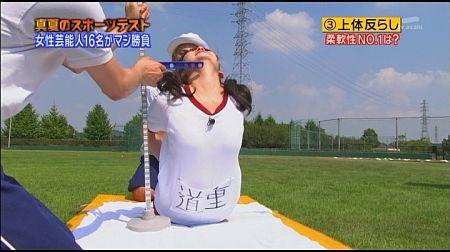 f:id:da-i-su-ki:20111018022241j:image