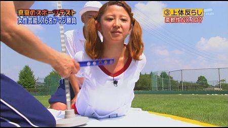 f:id:da-i-su-ki:20111018022242j:image