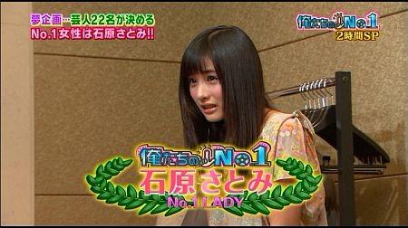 f:id:da-i-su-ki:20111018022630j:image