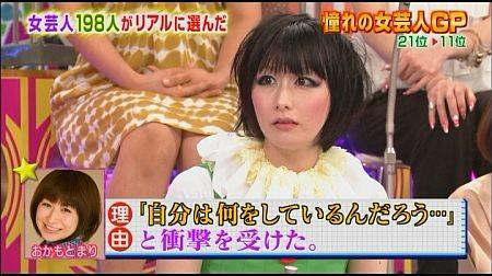 f:id:da-i-su-ki:20111018025608j:image