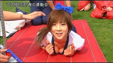f:id:da-i-su-ki:20111018030122j:image
