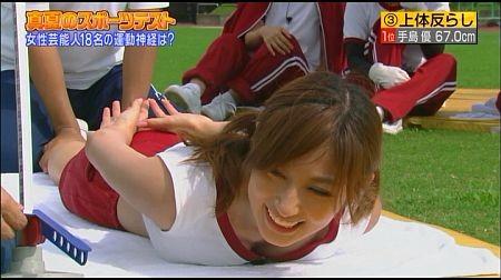 f:id:da-i-su-ki:20111018030633j:image