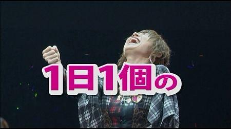 f:id:da-i-su-ki:20111018031131j:image