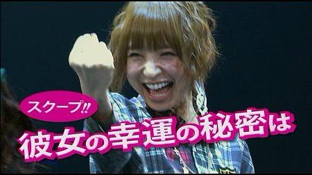 f:id:da-i-su-ki:20111018031132j:image