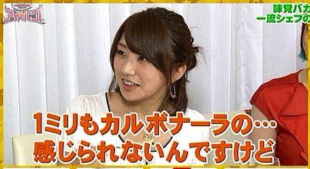 f:id:da-i-su-ki:20111020111516j:image