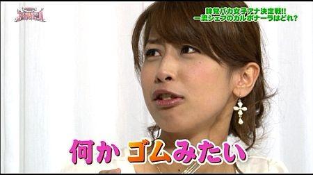 f:id:da-i-su-ki:20111020111517j:image