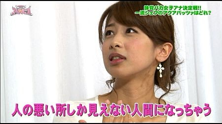 f:id:da-i-su-ki:20111020111757j:image