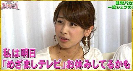 f:id:da-i-su-ki:20111020112024j:image