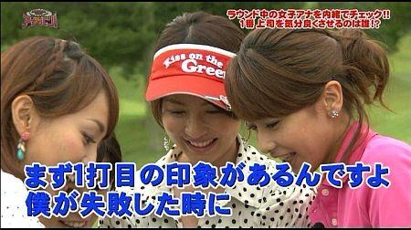 f:id:da-i-su-ki:20111020113925j:image