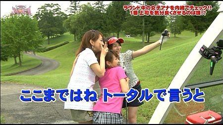 f:id:da-i-su-ki:20111020113926j:image
