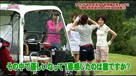 f:id:da-i-su-ki:20111020113927j:image