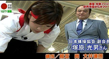 f:id:da-i-su-ki:20111020114306j:image