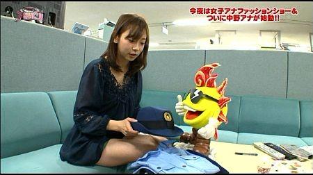 f:id:da-i-su-ki:20111020114600j:image