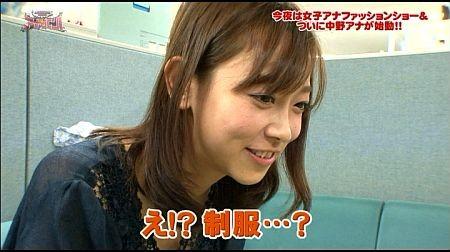 f:id:da-i-su-ki:20111020114601j:image