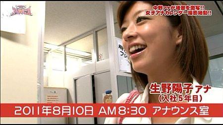 f:id:da-i-su-ki:20111020115251j:image