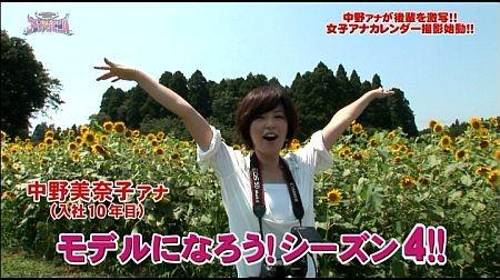 f:id:da-i-su-ki:20111020115451j:image