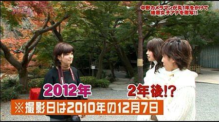 f:id:da-i-su-ki:20111020115817j:image