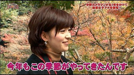 f:id:da-i-su-ki:20111020115818j:image