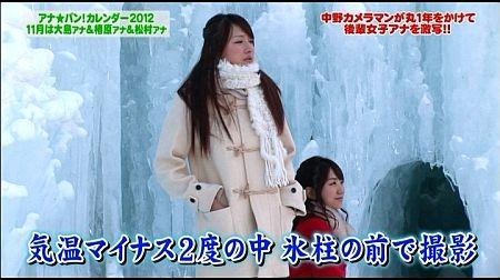 f:id:da-i-su-ki:20111020120509j:image