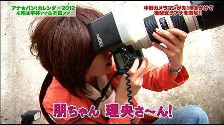 f:id:da-i-su-ki:20111020120830j:image