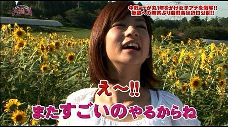 f:id:da-i-su-ki:20111020121151j:image