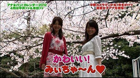 f:id:da-i-su-ki:20111020121152j:image