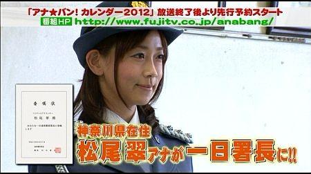 f:id:da-i-su-ki:20111020121354j:image