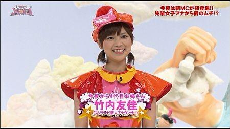 f:id:da-i-su-ki:20111020121543j:image