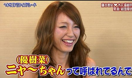 f:id:da-i-su-ki:20111020132540j:image