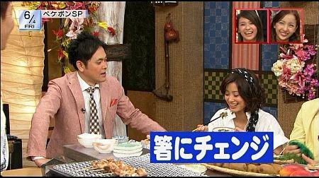 f:id:da-i-su-ki:20111020134545j:image