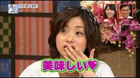 f:id:da-i-su-ki:20111020134547j:image