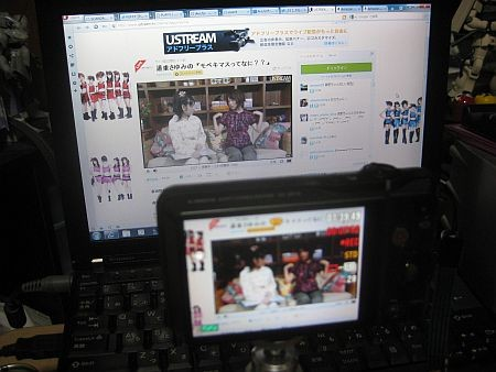 f:id:da-i-su-ki:20111020221535j:image