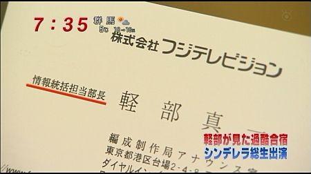 f:id:da-i-su-ki:20111020233423j:image