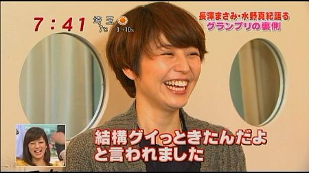f:id:da-i-su-ki:20111020234302j:image