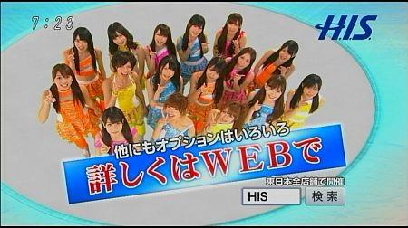 f:id:da-i-su-ki:20111020234840j:image