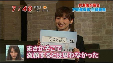 f:id:da-i-su-ki:20111020235113j:image