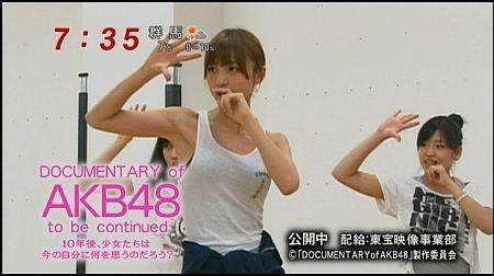 f:id:da-i-su-ki:20111020235315j:image